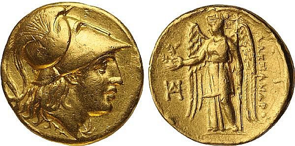 Kingdom of Macedon, Alexander III, 336-323 BC, Gold Stater