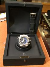Hublot King Power Oceanographic 1000 732.NX.1127.RX, LIMITED NUMBERED EDITION OF 1000 PIECES