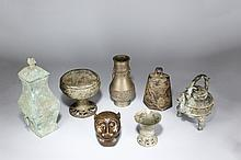A GROUP OF ARCHAIC BRONZE VESSELS