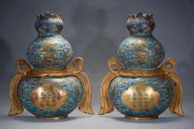 A PAIR OF CLOISONNE ENAMEL DOUBLE GOURD WALL VASES