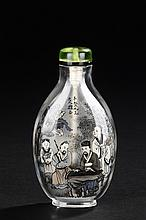 AN INSIDE PAINTED GLASS SNUFF BOTTLE, RONG JIU
