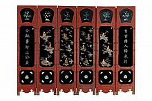 A SIX PANEL CARVED LACQUER APPLIQUE FLOOR SCREENS