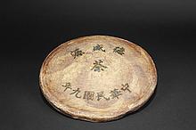 A 1920 'DE SHENG YUAN' TEA BRICK