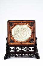 A WHITE JADE INLAID TABLE SCREEN