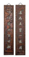 A PAIR OF PORCELAIN INLAID 'COUPLET' LACQUER PANELS