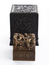 A DUAN STONE 'CHILONG' SEAL WITH CARVED ZITAN BOX