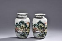 A PAIR OF FAMILLE ROSE JARS