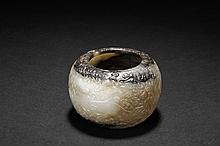 AN ARCHAIC JADE CARVED WATER POT