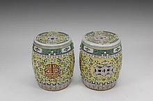 A PAIR OF FAMILLE-ROSE YELLOW GROUND GARDEN STOOLS