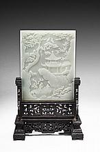 A WHITE JADE AND GILT PLAQUE INSET TABLE SCREEN