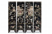 A four-shutter screen with hard stones, China,