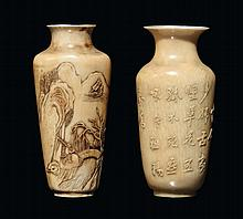 A pair of small carved ivory vases with