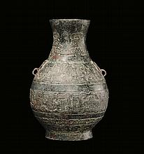 A bronze vase with stylized engraving, China,