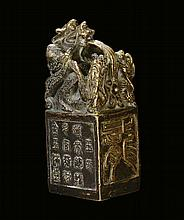 A bronze Chinese seal with square base with