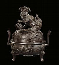 A bronze censer and