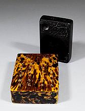 A Chinese tortoise-shell covered rectangular box,