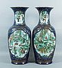 A pair of Chinese porcelain baluster shaped vases