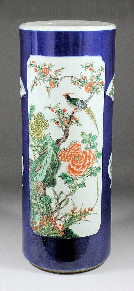A Chinese porcelain cylindrical umbrella stand