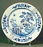 A Chinese porcelain blue and white charger