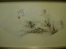 WANG SU (XIAO MEI) CHINESE 1794-1877, WATERCOLOR ON