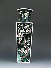 Antique Chinese Black Glazed Sancai Porcelain Vase 19th