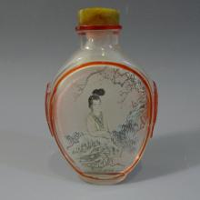 ANTIQUE CHINESE INTERIOR PAINTED GLASS SNUFF BOTTLE REPUBLIC PERIOD
