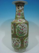 ANTIQUE Large Chinese Rose Medallion Vase, 24