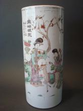 ANTIQUE Chinese Famille Rose Hat Stand, marked. 11