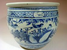 ANTIQUE Chinese Blue and White Jardiniere, 18th/19th C. 14 1/2