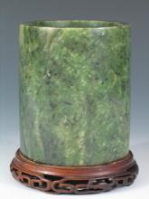 Chinese Spinach Jade Brush Pot, Qing Dynasty.
