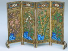 Chinese Silver Table Screen