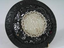 Antique Chinese Carved Wood Lid with White Jade Plaque,