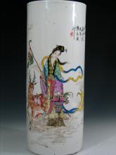 Chinese Famille Rose Porcelain Hat Vase, Republic