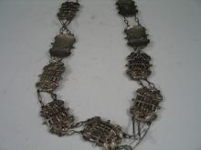 Vintage Chinese Metal Belt