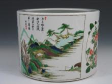 Chinese Kangxi Wucai Porcelain Brush Pot