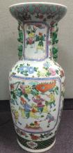 Big Chinese Famille Rose Porcelain Floor Vase, 19th