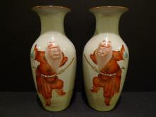 PAIR ANTIQUE CHINESE FAMILLE ROSE PORCELAIN VASE - TONGZHI