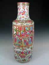 Rare and Huge Chinese Rose Medallion Porcelain Vase,