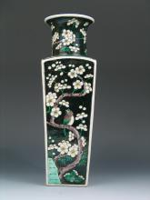 Antique Chinese Blac Glazed Sancai Porcelain Vase, 19th Century.