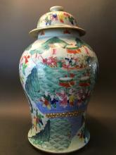 Asian Antique, Art & Jewelry from Washington DC #33
