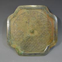 ANTIQUE CHINESE BRONZE MIRROR - SONG DYNASTY