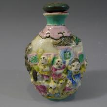 ANTIQUE CHINESE FAMILLE ROSE SNUFF BOTTLE 19TH CENTURY