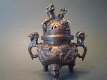 CHINESE Bronze Censor, Xuande marked on the bottom. 6