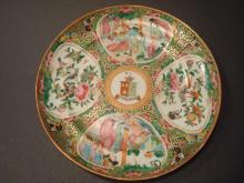 ANTIQUE Chinese Rose Medallion Plate with Armorial,