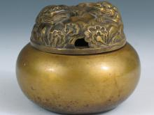 Chinese Bronze Incense Burner, Qing Dynasty.