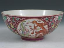 Imperial Chinese Famille Rose Porcelain Bowl, Guangxu