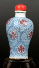 Chinese porcelain snuff bottle with underglaze red