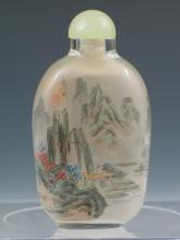 Chinese Glass Inside-painted Snuff Bottle, Republic Period.
