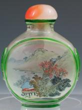 Chinese Glass Inside-painted Snuff Bottle, early 20th Century.