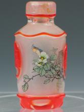 Chinese Glass Inside-painted Snuff Bottle. Republic Period.